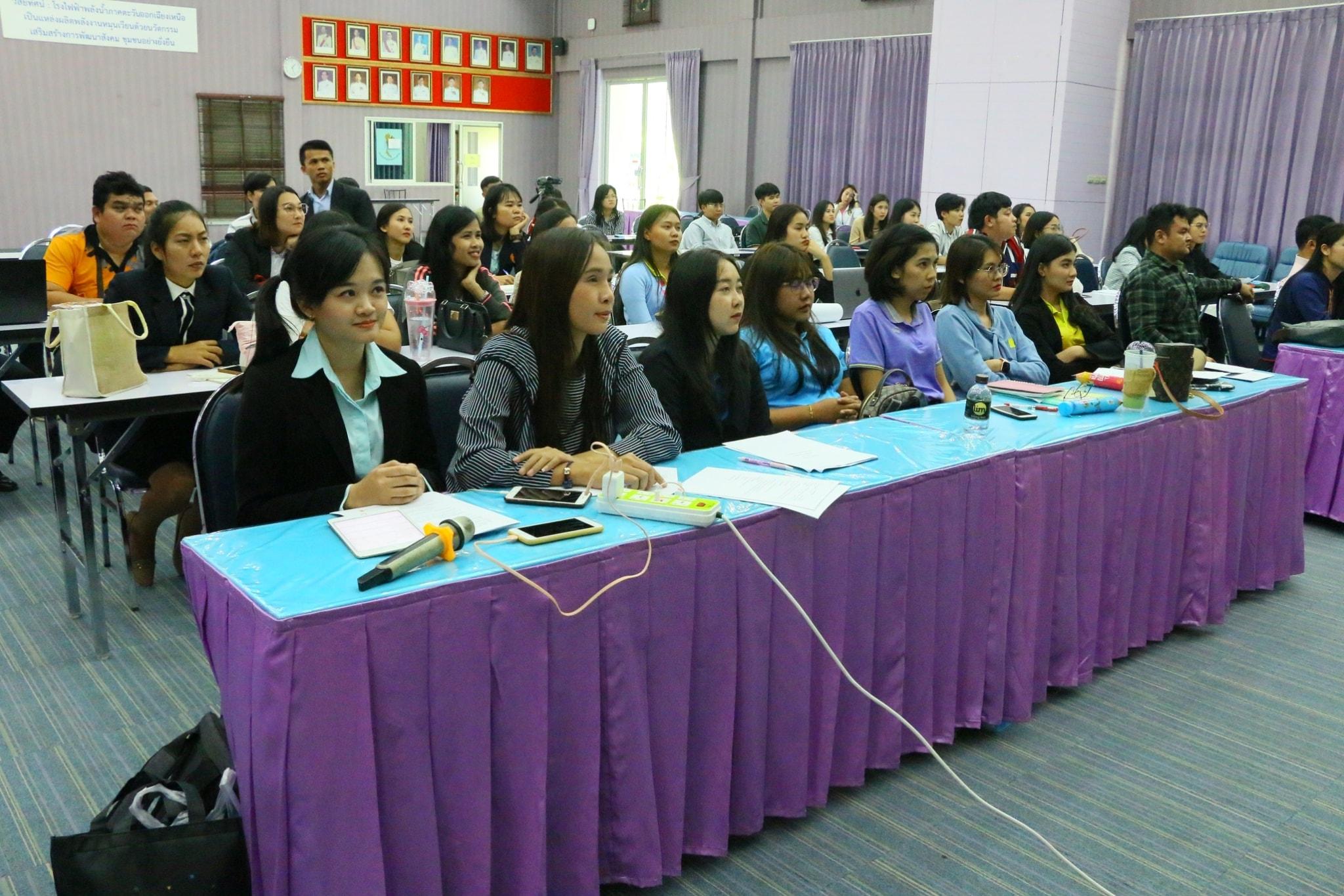 โครงการสัมมนานักศึกษาปฏิบัติการสังเกตและทดลองสอน นศ.ป.โท สังคมศึกษา